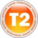 Приставки DVB-T2 (0)